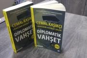 'جريمة دبلوماسية'.. كتاب يكشف أسرارا حول قضية خاشقجي