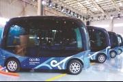 الصين تطلق حافلات ذكية بلا سائق لخدمة الركاب