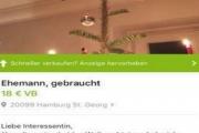 'لا يُردّ ولا يُستبدل' ألمانية تعرض زوجها للبيع بسعر زهيد