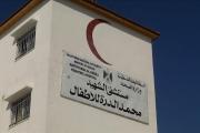 'صحة غزة' تحذر من توقف خدماتها بسبب أزمة الوقود