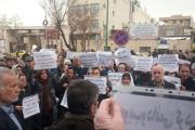 بالفيديو - إيران.. احتجاجات للمعلمين والمزارعين في طهران وأصفهان