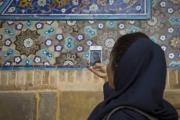 إيران.. حكم قضائي يحظر إنستغرام بعد فشل 'فلترته'