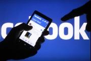 حماية الأعين.. أحدث مزايا 'فيسبوك ماسنجر'