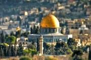 السلطة الفلسطينية ستُسلم واشنطن فلسطينيًا سرّب عقارات في القدس