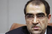 استقالة وزير الصحة الإيراني بسبب تخفيضات في الموازنة