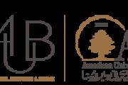 التواصل الصحي.. الجامعة الأميركية في بيروت تطلق شهادة فريدة من نوعها