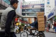 تباطؤ اقتصاد الصين يعطي الأولوية للنمو على حساب الإصلاحات في 2019