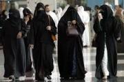 بلومبيرغ: السعوديات يتلقين قريبا إخطارات الطلاق برسالة نصية