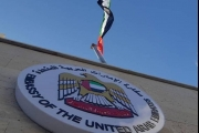 مملكة الأسد… وعودة سورية إلى الحاضنة العربية السنية!