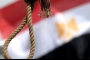 مصر: أحكام بإعدام 581 شخصاً خلال 11 شهراً