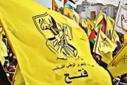 فتح تلغي مهرجانها في غزة اليوم 'حقنا للدماء'