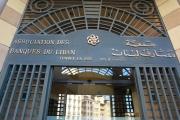 النزاع على كلفة التصحيح المالي يشتدّ: «غولدمان ساكس» يهوّل بإفلاس مصارف