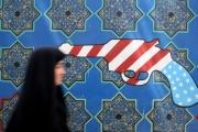 'نيويورك تايمز' تكشف عن محتجز أمريكي رابع لدى إيران