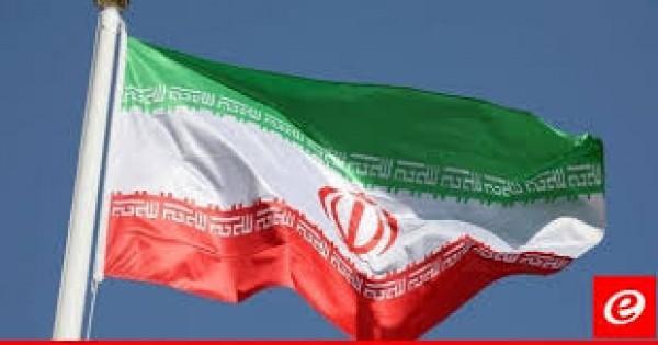 ديلي تليغراف: إيران تشن حملة ضد جواسيس بريطانيا وتنشر 'فيديو' لأول مرة