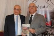 حضور حاشد في حفل توقيع كتاب «الدولة المستباحة»