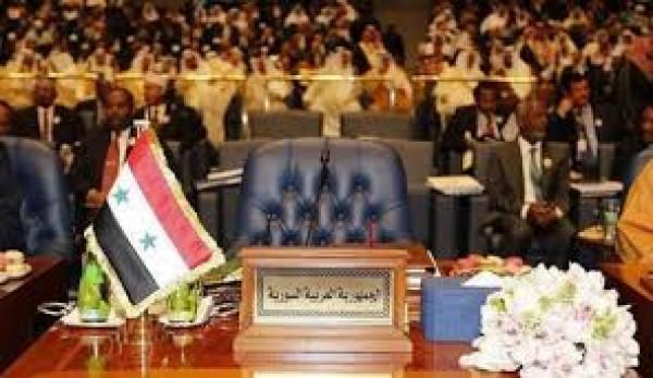سورية والجامعة العربية: للذكرى
