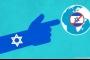 تهمة 'معاداة السامية' لزجر أي انتقاد لإسرائيل