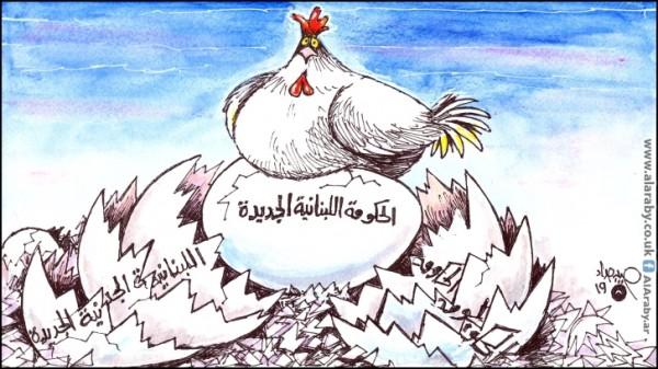 الحكومة اللبنانية الجديدة !