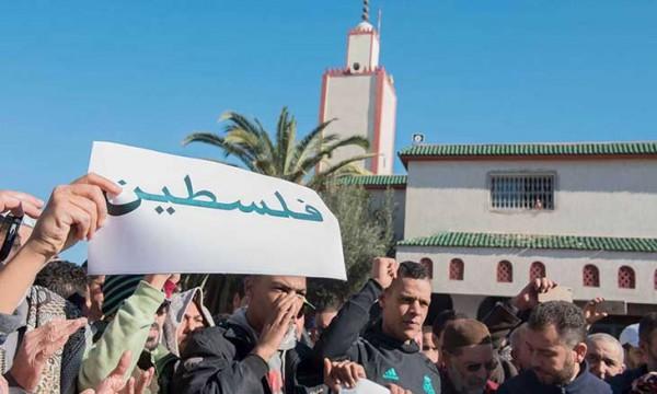 المغرب ... كتاب مدرسي يتضمن خريطة بدون اسم فلسطين ما زال متواجدا في الاسواق