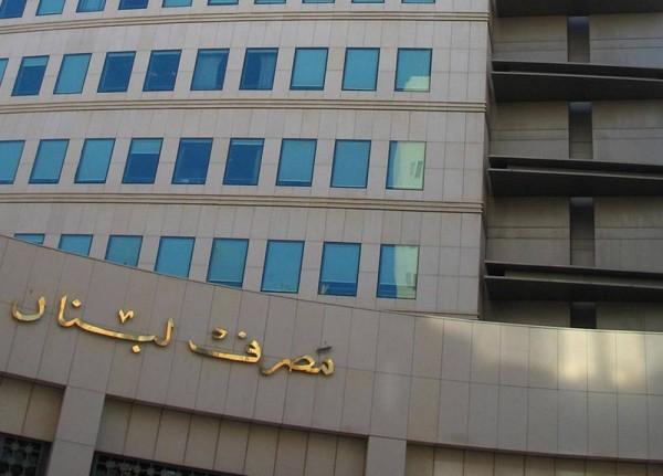 بعد الحديث عن 'جدولة الديون'.. سندات لبنان الدولارية تهبط