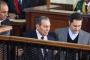 حماية بريطانية لثروة عائلة حسني مبارك