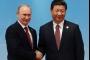 احتمال تحالف روسيا والصين يشكل كابوساً حقيقياً لواشنطن