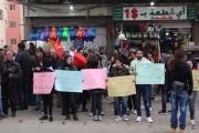 تظاهرات احتجاجية...'من اجل الإنقاذ'