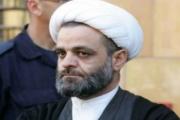 لرفع اليد عن أوقاف الطائفة الشيعية