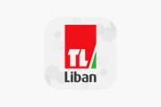 الاتحاد الآسيوي لكرة القدم يدين 'قرصنة' تلفزيون لبنان