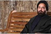 خلعت المحكمة زيه الديني في إيران وهذه هي الأسباب