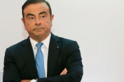 محكمة طوكيو رفضت طلب كارلوس غصن لإطلاق سراحه بكفالة