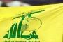 حزب الله يطلق التشكيلات التنظيمية الجديدة ما قد يطيح بالرؤوس الكبيرة