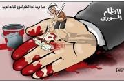 مساع عربية لإعادة النظام السوري للجامعة العربية