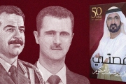 محمد بن راشد: حكايات عن القذافي والأسد وصدام وكيف رفض الأخير الإقامة بدبي