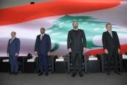 الحريري في منتدى القطاع الخاص العربي: نأمل نجاح القمة العربية وان تحاكي تطلعات شعوبنا