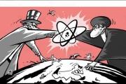 أربعينية إيران وثارات أميركا