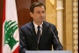 واشنطن: 'خطر إيران تعدى الخطوط الحمر'... والتزام حيال لبنان!