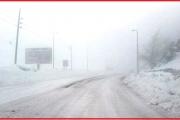 قوى الامن: طريق ضهر البيدر مقطوعة بسبب تكون طبقة سميكة من الجليد