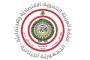 انطلاق اعمال الجلسة الاولى من القمة العربية التنموية الاقتصادية والاجتماعية