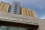 إقفال المدارس والجامعة اللبنانية في محافظة بيروت يومي الجمعة والسبت