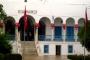 الإضراب العام يتسبب بعراك داخل البرلمان التونسي