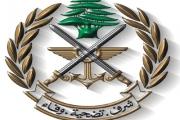 الجيش: على المواطنين والصيادين عدم التواجد في المنطقة البحرية الممتدة من مرفأ بيروت إلى خلدة