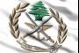 الجيش اللبناني: توقيف المشتبه به الذي اجتاز الحدود الجنوبية