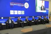 اختتام فعاليات منتدى القطاع الخاص العربي وتوصية بإزالة المعوقات غير الجمركية خلال مدة زمنية محددة