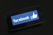 «فايسبوك» يُزيل مئات الصفحات المروّجة لموسكو وطهران