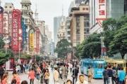 الأسواق المتوترة: ما مدى ضعف اقتصاد الصين؟