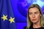 الآلية المالية الأوروبية ـ الإيرانية «تقترب من مرحلة التنفيذ»