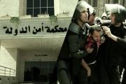 محكمة أمن الدولة بمصر.. لماذا هي الأسوأ؟ (إنفوغراف)