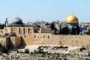 مدينة القدس ووجودها العريق