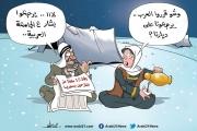 نكسة سورية